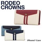ロデオ クラウンズ RODEO CROWNS iPhoneケース c06821601  iPhone7 アイフォンケース スマホケース カバー 手帳型 ミラー付き デニム レディース