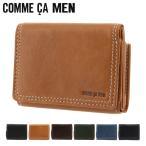コムサメン 三つ折り財布 ミニ財布 ラミ メンズ 6880 COMME CA MEN | 本革 レザー