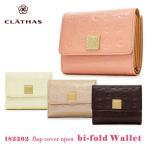 clathas - 最大2000円OFFクーポン クレイサス CLATHAS 二つ折り財布 182262 ベティ レディース ベティー