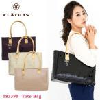 clathas - 最大2000円OFFクーポン クレイサス CLATHAS トートバッグ 182390 ベティ レディース ベティー