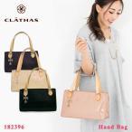 clathas - 最大2000円OFFクーポン クレイサス CLATHAS ハンドバッグ 182396 ベティ レディース ベティー