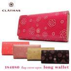 clathas - クレイサス CLATHAS 長財布 184680 アルゴ レディース