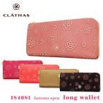 clathas - 最大2000円OFFクーポン クレイサス CLATHAS 長財布 184681 アルゴ レディース