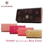 clathas - 最大2000円OFFクーポン クレイサス CLATHAS キーケース 184687 アルゴ レディース