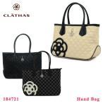 clathas - 最大1000円OFFクーポン クレイサス CLATHAS ハンドバッグ 184721 パステリング レディース