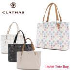 2月28日12時まで+9倍 クレイサス CLATHAS トートバッグ 186580 デルタ  レディース 鞄