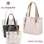 2月28日12時まで+9倍 クレイサス CLATHAS ハンドバッグ 186581 デルタ  レディース トートバッグ 鞄