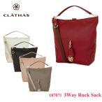 clathas - 最大1000円OFFクーポン クレイサス CLATHAS リュック 187071 カレン  3WAY リュックサック デイパック ハンドバッグ ショルダーバッグ レディース