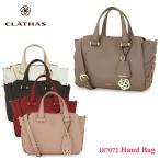 clathas - クレイサス CLATHAS ハンドバッグ 187072 カレン  トートバッグ ショルダーバッグ レディース