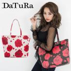 ダチュラ DaTuRa トートバッグ DTR-4223  ハンドバッグ ローズ柄 花柄 レディース