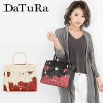ダチュラ DaTuRa ハンドバッグ DTR-950 ダチュラ  2WAY ローズ柄 花柄 ビジュー ショルダーバッグ レディース