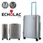 エコーラック スーツケース エコスマート 61L 46.5cm 3.4kg  PC108Z-24 ECHOLAC | ハード ファスナー | TSAロック搭載