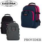22日までエントリーで+9倍 イーストパック EASTPAK リュック EK520 PROVIDER  プロバイダー リュックサック デイパック バッグパック