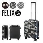 フィリックスザキャット スーツケース 機内持ち込み 40L 46.5cm 2.4kg  FX-001 FELIX THE CAT | ハード ファスナー | キャリーバッグ キャリーケース