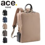 エースジーン リュック A4 レディース スリファム 10581 ace.GENE | ビジネスバッグ ビジネスリュック