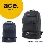 エースジーン ace.GENE リュック 54673 クロスタイドS  メンズ ビジネス リュックサック デイパック バックパック