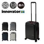イノベーター スーツケース 機内持ち込み 36L 48cm 3.3kg IND271 innovator|当社限定 別注モデル キャリーバッグ キャリーケース