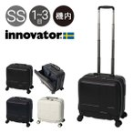 イノベーター スーツケース 横型 4輪 機内持ち込み 33L 36.5cm 3.4kg INV36 innovator|キャリーバッグ キャリーケース ビジネスキャリー