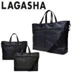 ラガシャ LAGASHA トートバッグ 7229 Uplight アップライト  ビジネスバッグ ブリーフケース ショルダーバッグ 2way 日本製 メンズ 軽量 撥水 B4