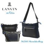ランバンオンブルー LANVIN en Bleu ショルダーバッグ 562103 ダブルシックス  斜め掛け メンズ ランバンオンブルー