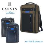 ランバンオンブルー LANVIN en Bleu リュック 567701 コード  2WAY ブリーフケース ビジネスリュック バックパック ビジネスバッグ A4対応 メンズ
