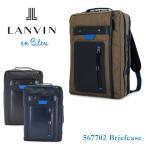 ランバンオンブルー LANVIN en Bleu リュック 567702 コード  2WAY ビジネスリュック デイパック バックパック ビジネスバッグ B4対応 メンズ