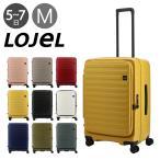 ロジェール LOJEL スーツケース CUBO-M 62cm キャリーケース キャリーバッグ ビジネスキャリー 拡張機能 エキスパンダブル 双輪キャスター TSAロック搭載 [PO10]