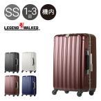 レジェンドウォーカー スーツケース|機内持ち込み 37L 49cm 3.5kg 6201-49|軽量 1年保証|ハード フレーム 静音 TSAロック搭載 [PO10]