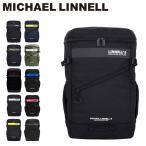 マイケルリンネル MICHAEL LINNELL リュック スクールバッグ ML-020 リフレクター スクエアシルエット 32L 斜めファスナーポケット [PO10]