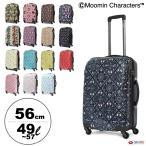 【期間限定1000円OFFクーポン】ムーミン MOOMIN キャリーケース MM2-002 56cm スーツケース キャリーカート TSAロック搭載 拡張式