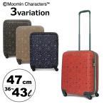 ショッピングムーミン 12/11までエントリーで+9倍 ムーミン MOOMIN キャリーケース MM4-009 47cm  スーツケース キャリーカート TSAロック搭載 拡張式