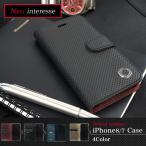 ノイインテレッセ Neu interesse iPhoneケース 3016  Rad ラート iPhone7 アイフォン スマホケース メンズ ハイブリッドレザー