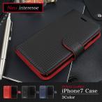 ノイインテレッセ Neu interesse iPhoneケース 3869  Schatten シャッテン iPhone7 アイフォン スマホケース メンズ ハイブリッドレザー