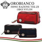オロビアンコ ウエストバッグ 300901 RAZIONE TEK-Z8 OBGI NYLON ショルダーバッグ ボディーバッグ OROBIANCO
