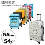 ショッピングスヌーピー スヌーピー SNOOPY キャリーケース PN-004 55cm   PEANUTS ピーナッツ スーツケース キャリーカート TSAロック搭載 拡張式