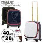 最大1000円OFFクーポン スヌーピー SNOOPY スーツケース PN-007 40cm  キャリーケース コインロッカー対応 エキスパンダブル フロントオープン TSAロック搭載