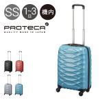 プロテカ スーツケース 機内持ち込み 37L 50cm 1.7kg エアロフレックスライト 01821 日本製 PROTECA ハード ファスナー キャリーバッグ キャリーケース