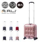 アジアラゲージ スーツケース|機内持ち込み 22L 38.5cm 3kg PTS-4006|LCC対応 フロントオープン ハード ファスナー|A.L.I PANTHEON|TSAロック搭載 [PO10]