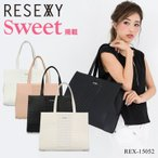 リゼクシー RESEXXY トートバッグ REX-15052  レディース