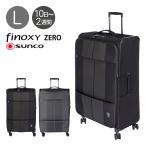 サンコー スーツケース 88L 72cm 3.1kg ソフト ファスナー フィノキシーゼロ FNZR-72 SUNCO | キャリーバッグ 軽量 拡張 [PO10]