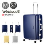 サンコー スーツケース|75L 66cm 5.2kg SERR-66|軽量 ハード フレーム|SUNCO|静音 TSAロック搭載 HINOMOTO おしゃれ キャリーバッグ キャリーケース [PO10]