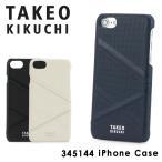 タケオキクチ TAKEO KIKUCHI iPhone8 iPhone7 iPhone6 ケース 345144 ネクタイ 当社限定 別注オリジナル アイフォン スマホケース スマートフォン カバー