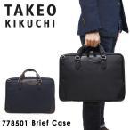 タケオキクチ TAKEO KIKUCHI ブリーフケース 778501  ジェッター メンズ レザー ビジネスバッグ ショルダーバッグ 2way TAKEO KIKUCHI キクチタケオ