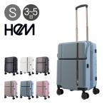 ヘム スーツケース 機内持ち込み 43L 47.5cm 3.4kg リム TR-024-01 HeM ハード ファスナー キャリーバッグ キャリーケース トップオープン 拡張 TSAロック搭載