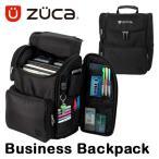 2月28日12時まで+9倍 ZUCA バックパック Business Backpack 5000