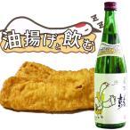 新潟清酒 舞鶴 鼓 「鶴と油揚げ」 720ml