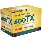 コダック【Kodak】 黒白フィルム トライX TRI-X 400 36枚撮り【メール便不可】