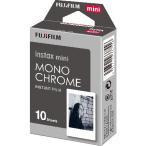 【メール便対応】フジフィルム【FUJIFILM】 インスタントフィルム instax mini モノクローム 1パック
