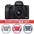ショッピングEOS キヤノン(Canon) ミラーレス一眼 EOS Kiss M EF-M15-45 IS STM レンズキット ブラック