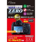 【ネコポス便配送・送料無料】エツミ 液晶ガードフィルムZERO キヤノン EOS5D Mark4専用 E-7350